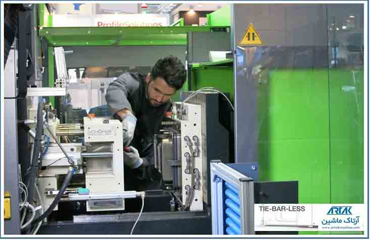 آرتاک ماشین-دستگاه های تزریق بدون تایبار-فروش دستگاه تزریق پلاستیک