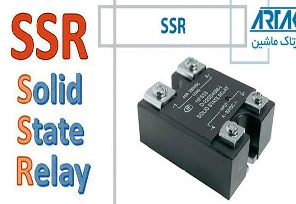 ssr چیست - دستگاه تزریق پلاستیک