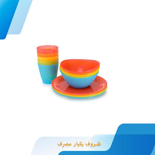 تولید ظروف یکبار مصرف با استفاده از دستگاه تزریق پلاستیک
